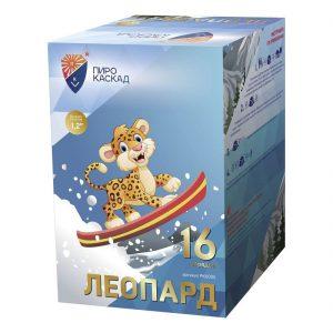 Салют Леопард