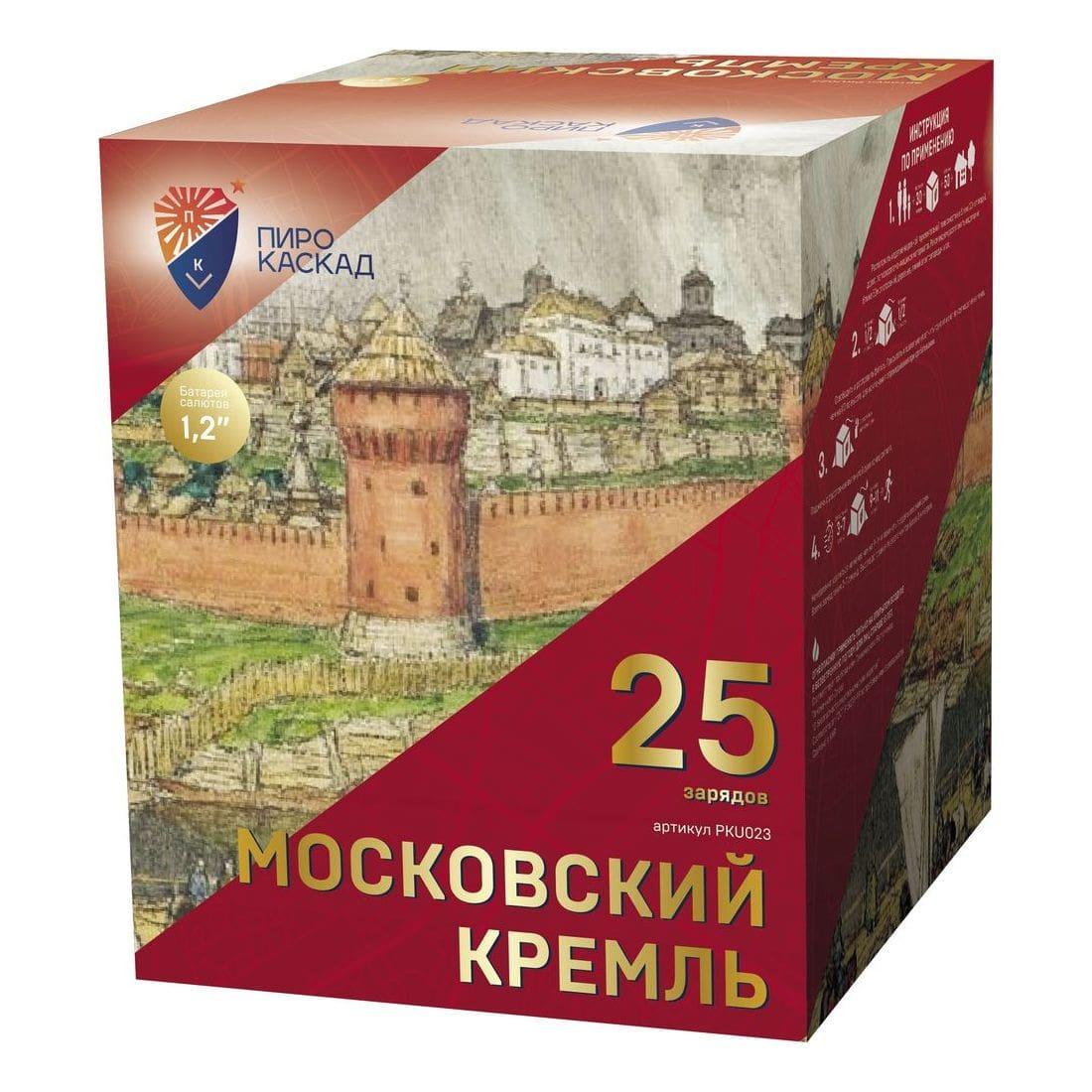 Салют Московский кремль