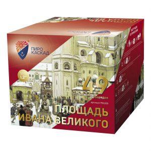 Салют Площадь Ивана Великого