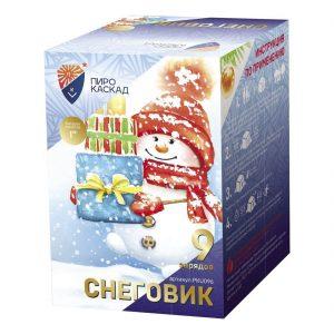 Салют Снеговик