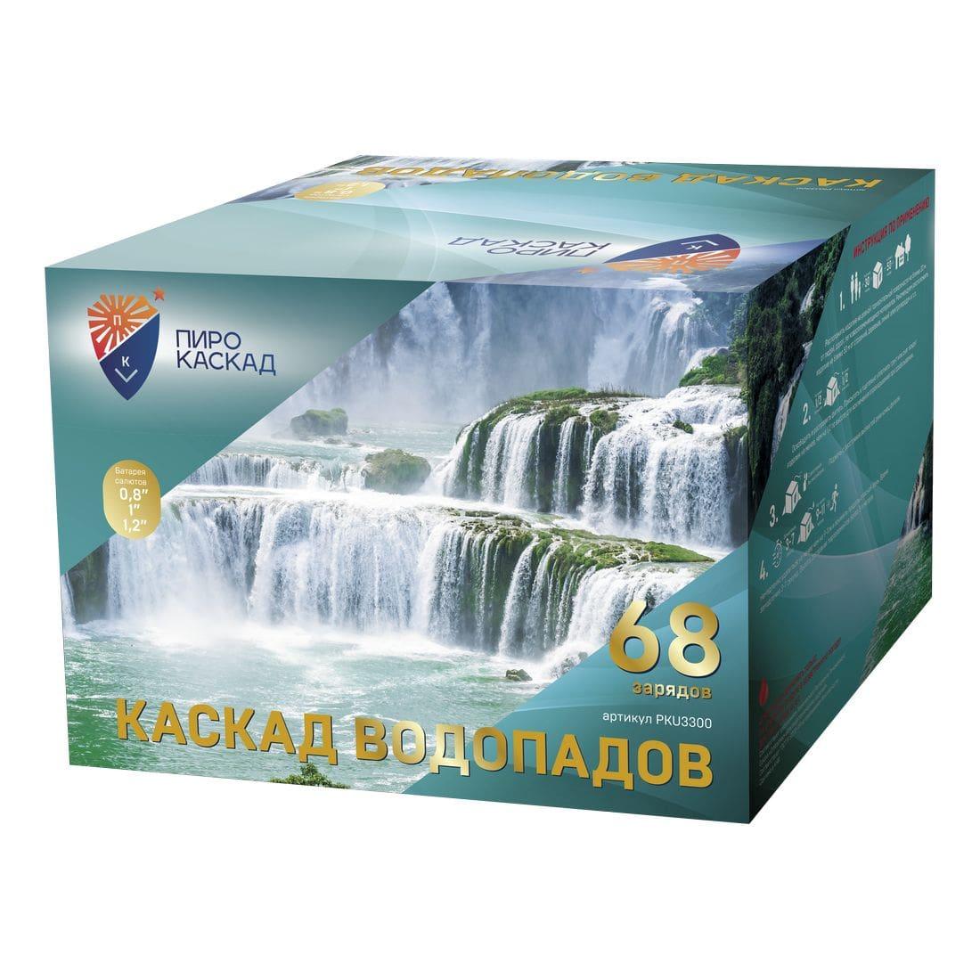 Салют Каскад водопадов